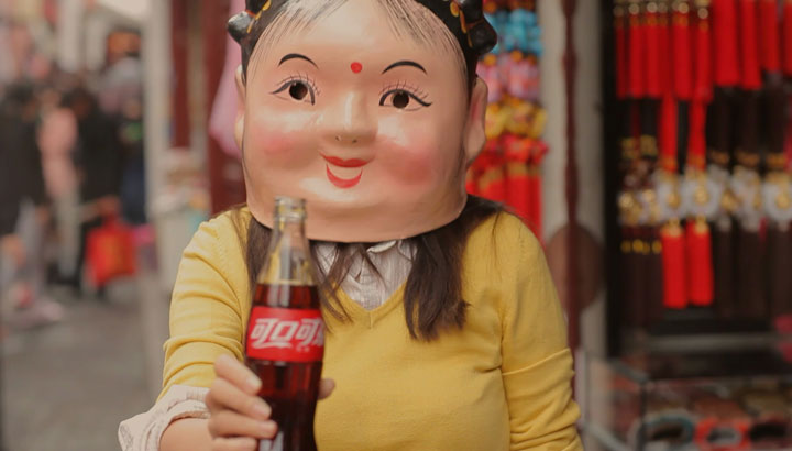 "Coca Cola ""Happiness China"""